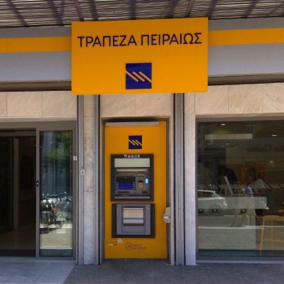 Τράπεζα Πειραιώς: «Ανάσα» σε χιλιάδες πολίτες – «Παγώνει» τα δάνεια