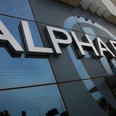 Πρωτοποριακή ενέργεια της Alpha Bank: Η κίνηση που θα… σώσει τους πολίτες
