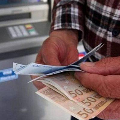 Αναδρομικά Συντάξεων 2021: Ποιοι και πόσα θα πάρουν ανά ταμείο