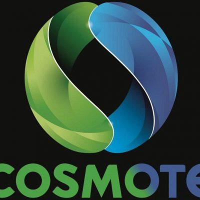 Δωρεάν ίντερνετ από την COSMOTE σε αυτές τις περιοχές της Ελλάδας