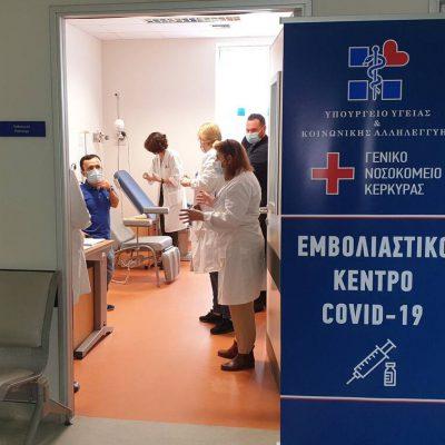 emvolio.gov.gr εγγραφή – Άυλη συνταγογράφηση: Κλείστε ΕΔΩ ραντεβού για το εμβόλιο