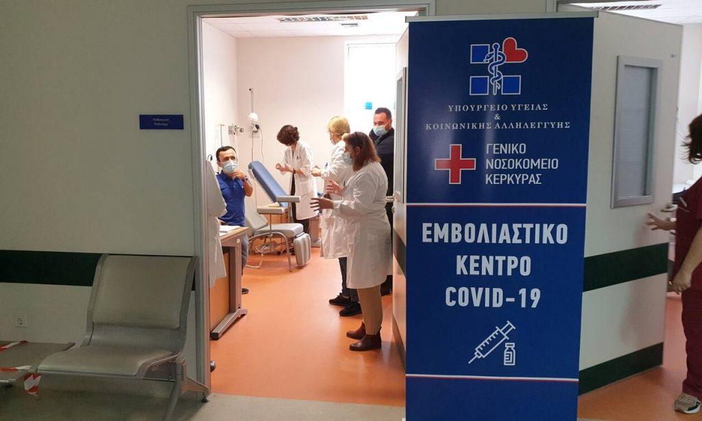 emvolio.gov.gr εγγραφή και άυλη συνταγογράφηση