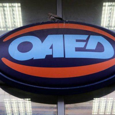 Επίδομα ανεργίας ΟΑΕΔ 2021: Νέα παράταση – «Βρέχει» λεφτά το επόμενο 20ήμερο