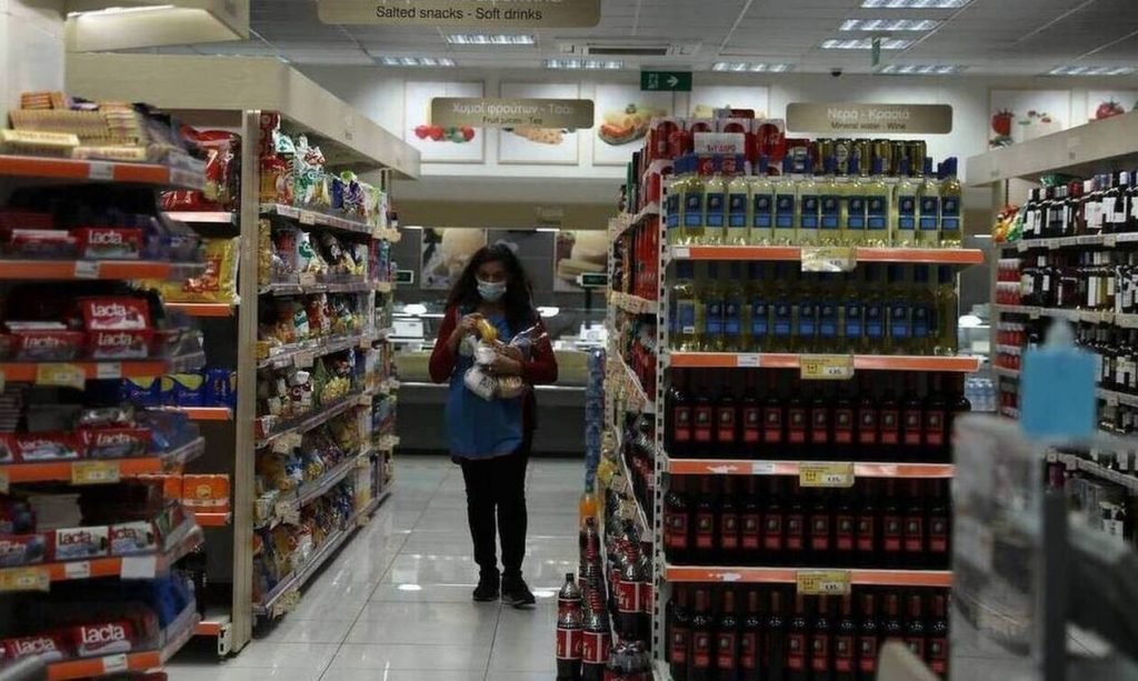 Προσλήψεις σε supermarket 2021