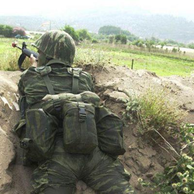 Προσλήψεις στις Ένοπλες Δυνάμεις 2021: Πότε θα γίνει η ένταξη ΕΠΟΠ και ΟΒΑ