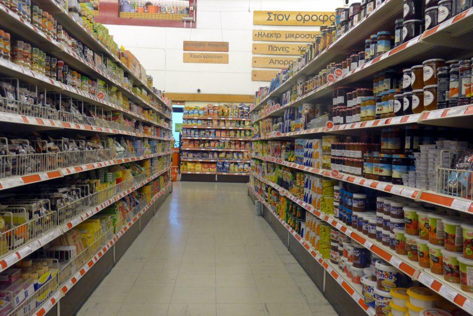 Αλλαγές στο ωράριο των σούπερ μάρκετ από σήμερα