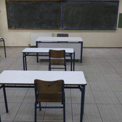 Ανατροπή: Τι αλλάζει για απουσίες και βαθμολογίες σε Γυμνάσια και Λύκεια