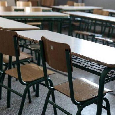 13033 σχολείο: Αυτός είναι ο κωδικός SMS για τους γονείς