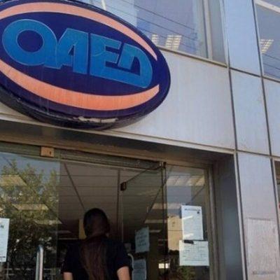 ΟΑΕΔ: Έρχεται επίδομα 400 ευρώ – Ποιοι είναι οι δικαιούχοι