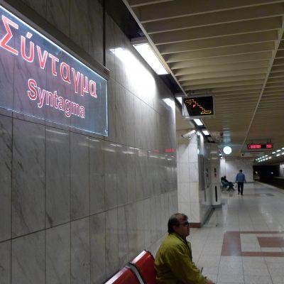 Μετρό Αθήνας: Η άγνωση μάχη! Δείτε τι γίνεται κάτω από τα πόδια μας