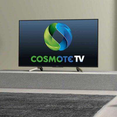 COSMOTE TV: «Χουνέρι» σε ERTFLIX, NOVA, NETFLIX και VODAFONE