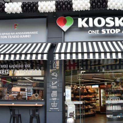 Συναγερμός σε LIDL, Βασιλόπουλο και Σκλαβενίτη: Αντεπίθεση από τα Kiosky's