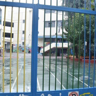 Κλειστά σχολεία 16/2/2021: Η τελική λίστα για όλη την Ελλάδα (ΣΥΝΕΧΗΣ ΕΝΗΜΕΡΩΣΗ)