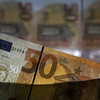 Αναδρομικά Συνταξιούχων 2021: Ποιοι θα λάβουν έως 14.300 ευρώ (ΠΙΝΑΚΕΣ)