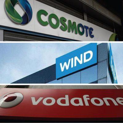 Στην αντεπίθεση Cosmote, Vodafone και Wind: Η πραγματική μάχη τώρα ξεκινά