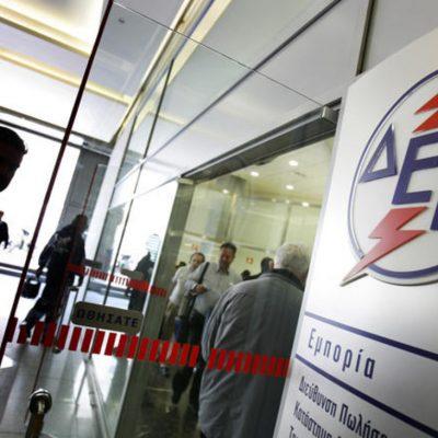 Έκτακτη ανακοίνωση: Μείωση στους λογαριασμούς ρεύματος της ΔΕΗ