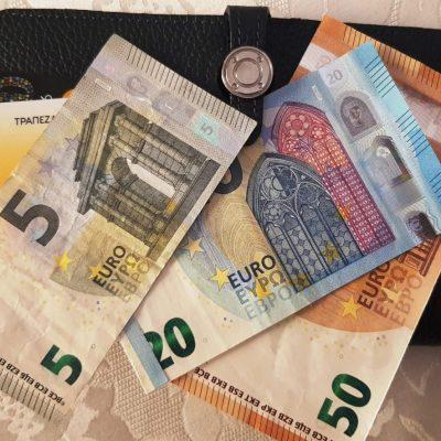 Επίδομα 534 ευρώ: Ελέγξτε τους λογαριασμούς σας – Ποιοι πάνε ταμείο