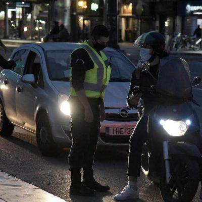 Μετακίνηση σε άλλο Δήμο: Ποτέ επιτρέπεται – Στα 300 ευρώ το πρόστιμο