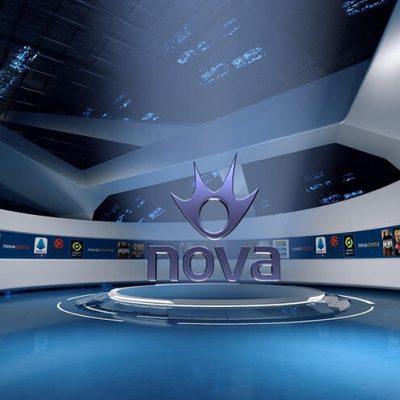 Προλάβετε τώρα: Νέα μεγάλη προσφορά της Nova