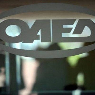 ΟΑΕΔ θέσεις εργασίας: 10.000 προσλήψεις με επιδότηση 2.520 ευρώ – Οι δικαιούχοι