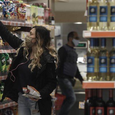 Ωράριο σούπερ μάρκετ σήμερα Σάββατο (27/02): Τι ώρα κλείνουν