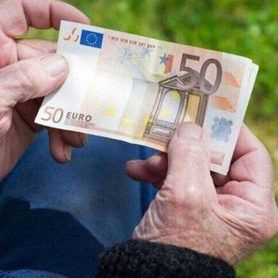 Συντάξεις Μαρτίου 2021:Οι ημερομηνίες πληρωμής των συνταξιούχων ανά Ταμείο