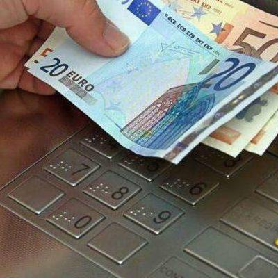 Αναδρομικά συνταξιούχων 2021: Ποιοι θα πάρουν και πότε 3.400 ευρώ