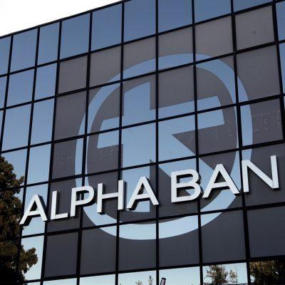 Alpha Bank: Έτσι «στριμώχνει» Εθνική, Πειραιώς και Eurobank – Η τριπλή αντεπίθεση