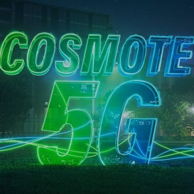 Cosmote: Έτσι «σβήνει» Vodafone και Wind – Δείτε τι έκανε σε όλη την Ελλάδα