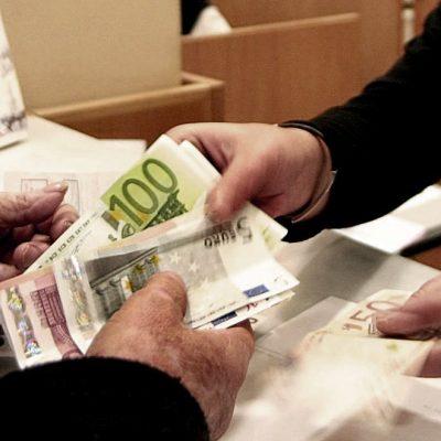 Αυτή η τράπεζα δίνει δάνεια από 10.000 ευρώ αλλά όχι σε όλους!