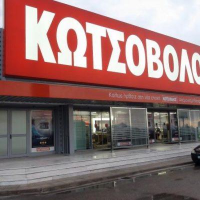 Συναγερμός στα σούπερ μάρκετ: Μπαίνουν ΠΛΑΙΣΙΟ και Κωτσόβολος