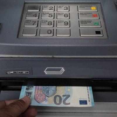Αναδρομικά 2021: Ποιοι θα πάρουν έως 6.000 ευρώ – Αναλυτικά παραδείγματα