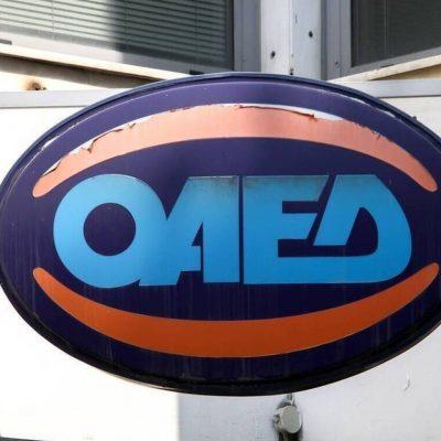 ΟΑΕΔ 2021: Έρχεται επίδομα 2.520 ευρώ για 10.000 ανέργους – Οι δικαιούχοι