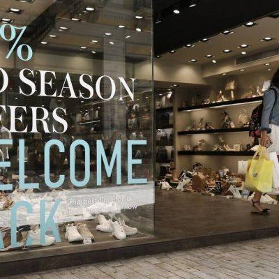 Επίσημο: Πότε ανοίγουν μαγαζιά, μετακίνηση σε άλλο δήμο και σχολεία