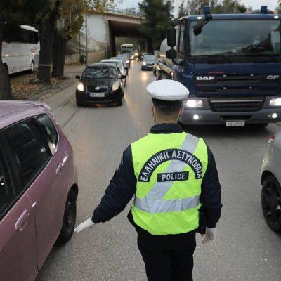 Μετακίνηση σε άλλο Δήμο Σάββατο – Κυριακή: 16+2 τρόποι για να μην πάρεις πρόστιμο