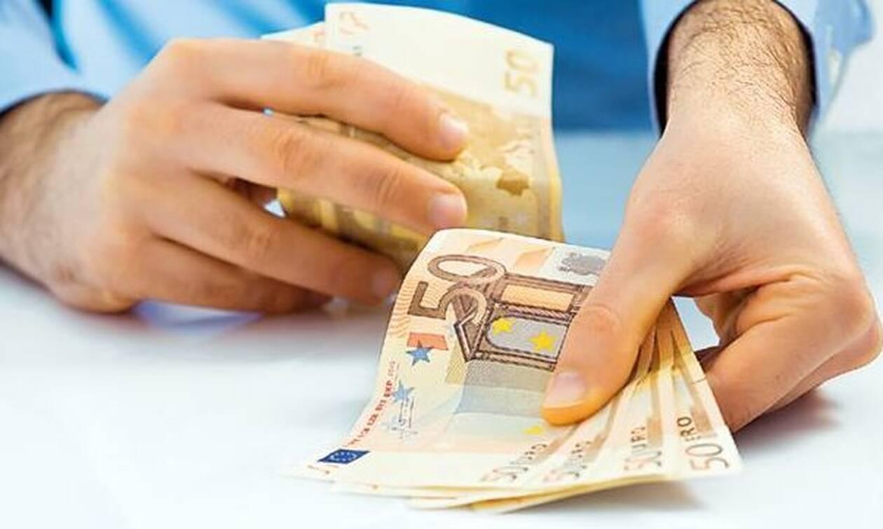 Επίδομα 534 ευρώ Φεβρουαρίου 2021