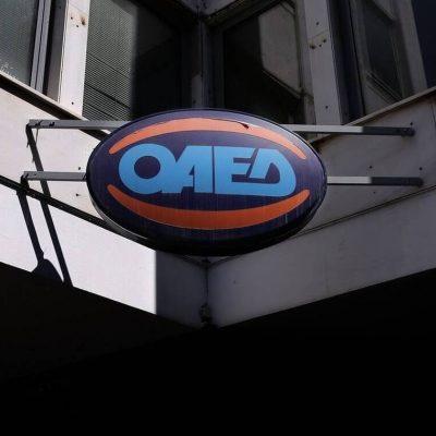 Παράταση επιδόματος ανεργίας ΟΑΕΔ 2021: Πότε θα γίνει η πληρωμή