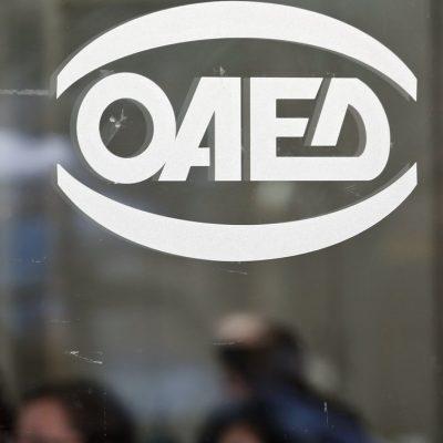 ΟΑΕΔ: 5.000 θέσεις εργασίας με μισθό 550 ευρώ – Ποιοι πρέπει να κάνουν αίτηση