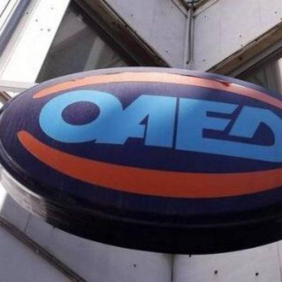Κοινωφελής εργασία ΟΑΕΔ 2021: Έρχεται νέο πρόγραμμα… μαμούθ – Ανοίγουν 25.000 θέσεις