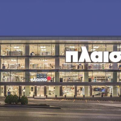 Ξεκινάει ο «πόλεμος»: ΠΛΑΙΣΙΟ και Κωτσόβολος γίνονται σούπερ μάρκετ
