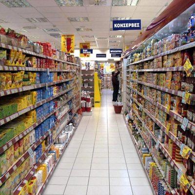 Έτσι θα εξοικονομήσετε έως και 359 ευρώ στο σούπερ μάρκετ (ΠΙΝΑΚΑΣ)