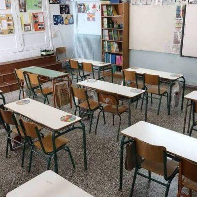 «Κλείδωσε»: Πότε ανοίγουν τα σχολεία 2021 – Δημοτικά, Γυμνάσια και Λύκεια