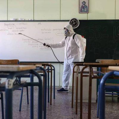 Οριστικό: Πότε κλείνουν τα σχολεία για το Πάσχα 2021