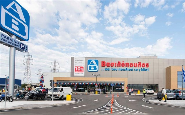 ΑΒ Βασιλόπουλος |  Προχωρά σε μαζικές απολύσεις εργαζομένων | Τι καταγγέλουν