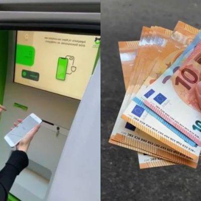 Βρήκαμε το πρώτο ATM που σε πληρώνει! Πού θα το βρεις στην Ελλάδα