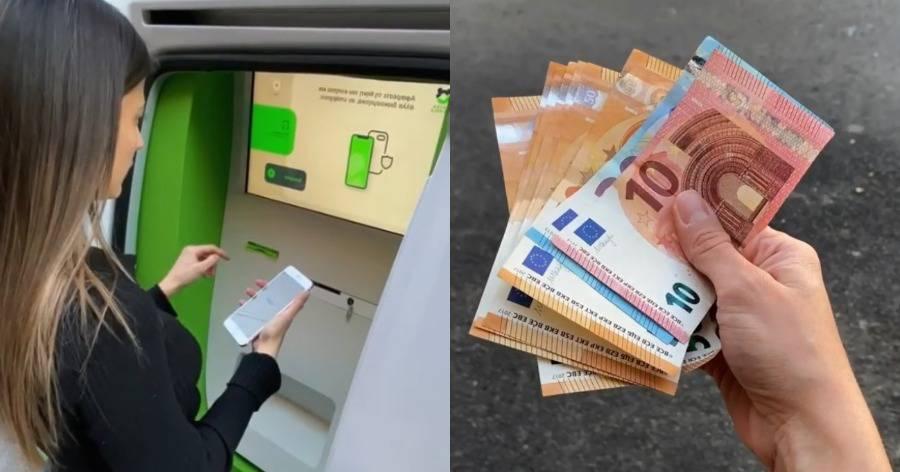 ATM Green Panda