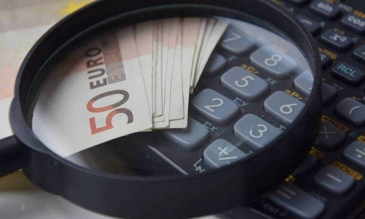 Φορολογικές Δηλώσεις 2021