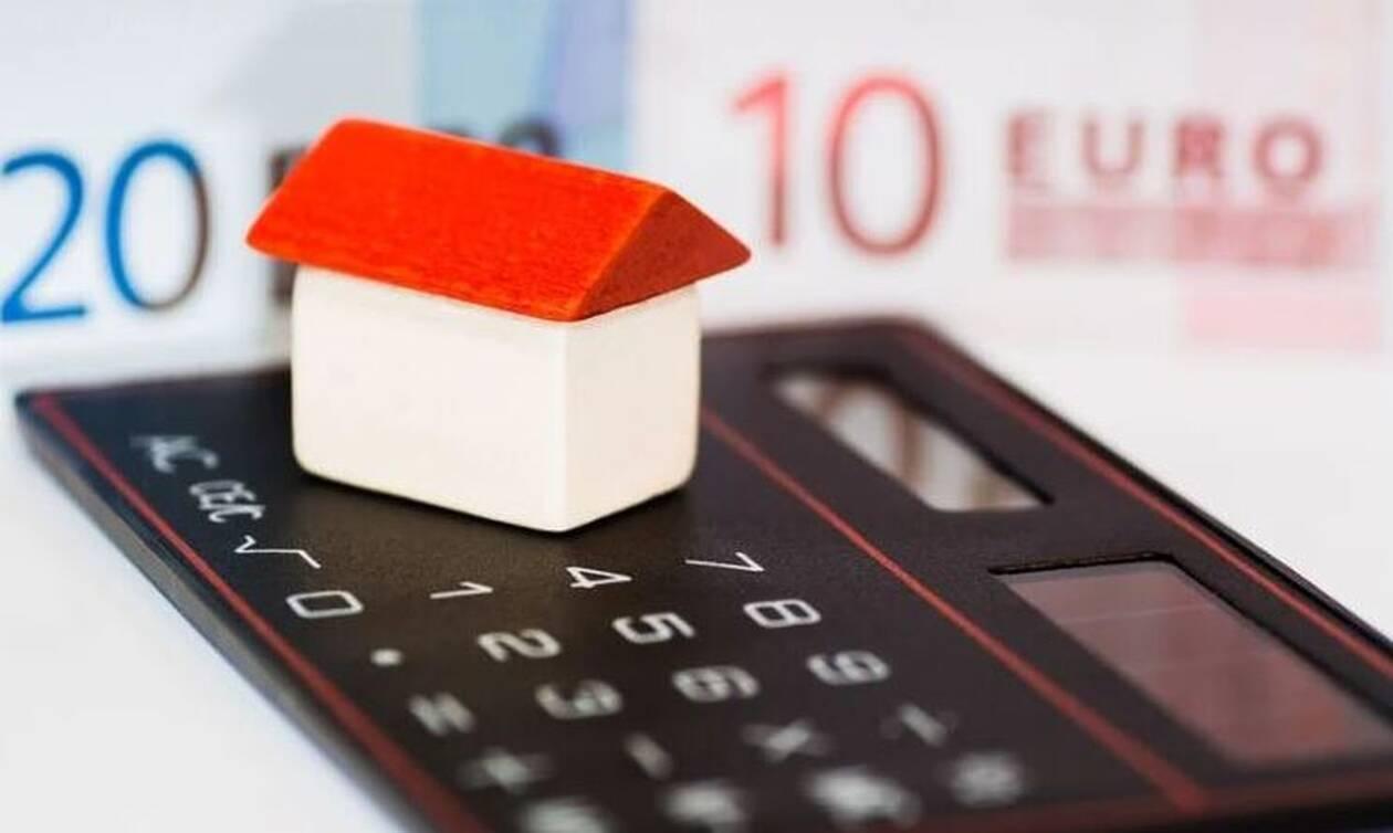 Εξοικονόμηση κατ' οίκον 2021