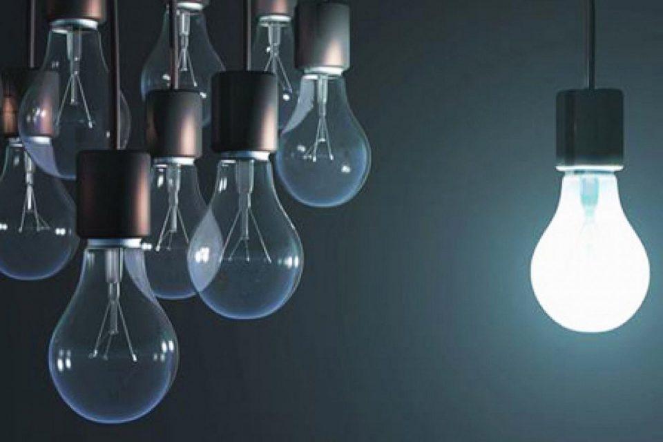 Λογαριασμοί ηλεκτρικού ρεύματος