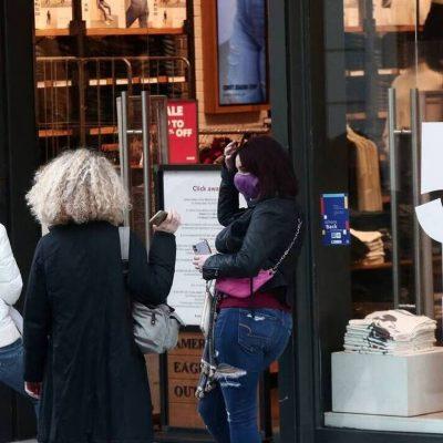 Αυτά τα μαγαζιά άνοιξαν: Ποιο SMS πρέπει να στείλετε στο 13032